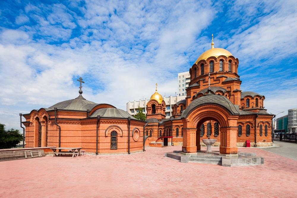 Novoszibirszk Transszibériai Expressz